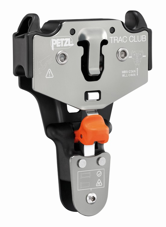 New 2021 Petzl Trac Club - front view